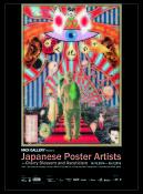 Japanese_Ad_530x720_20140922