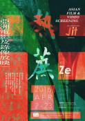 Jit Ze_Poster